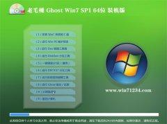 老毛桃Windows7 64位 清爽装机版 2021.06